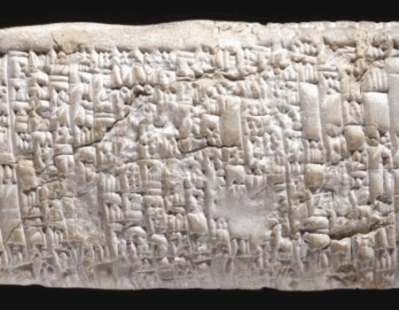 "La ""tablilla de queja a Ea-Nasir"" tallada en 1750 a.C."