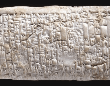 "The ""Ea-Nasir complaint board"" carved in 1750 B.C."